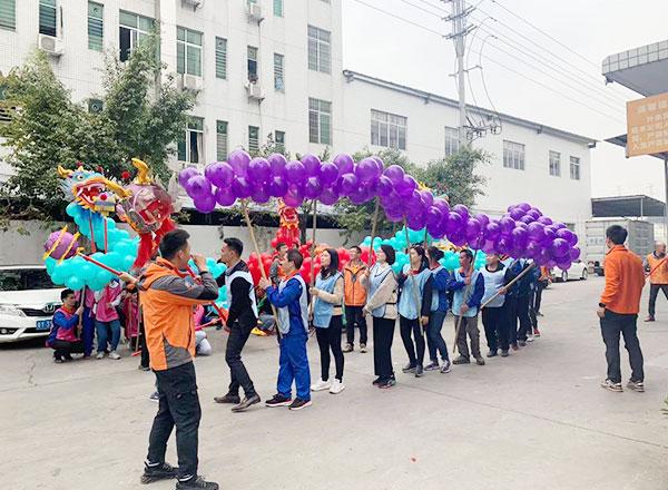 Guangdong NB Technology Team