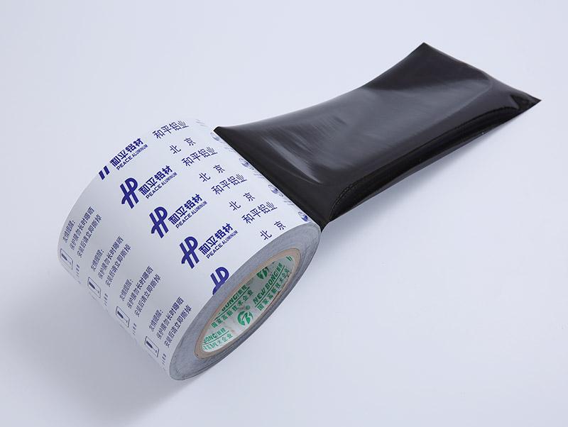 Protective Film for Aluminium Profiles and Plates