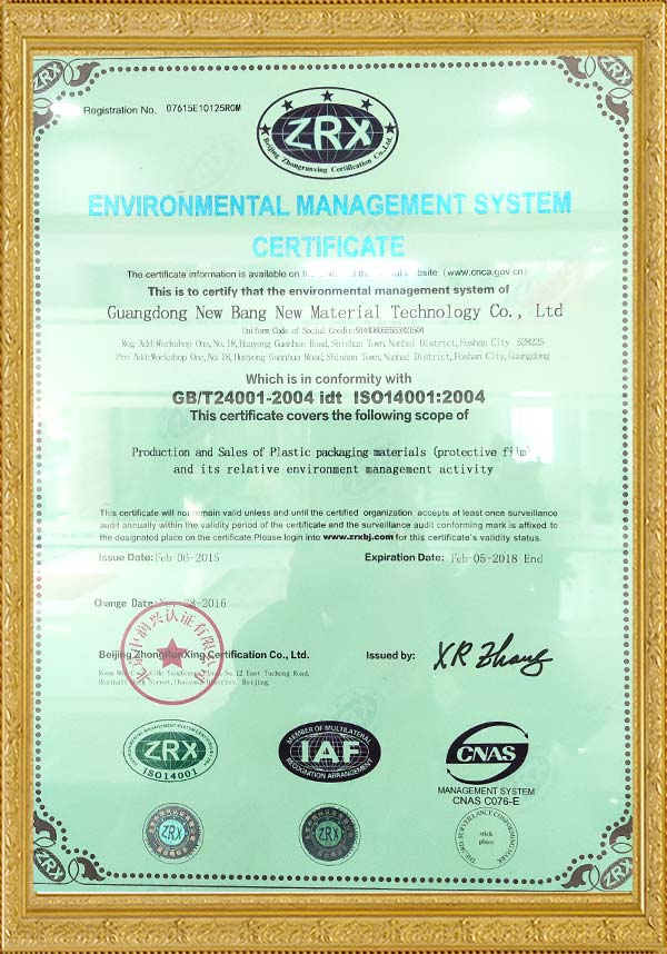 ISO 14001 2004 Environmental Certification