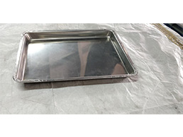 Protective Film for Deep-Drawing